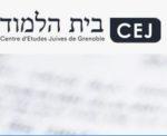 Beth Halimoud – Centre d'Etudes Juives