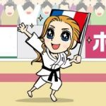 Club de Judo de Dolomieu